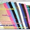 SKINNYSIZE-S-XXXL -44หลากสีคลิกเลือกที่นี่ เทรนด์แฟชั่นเกาหลีเก๋สุดๆ ClassicSkinny กางเกงสกินนี่ Skinny ผ้ายืดเนื้อหนา ผ้านิ่ม รุ่นนี้ทรงสวยใส่สบาย