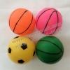 PS-3052 ลูกบอลยาง (สูบลมได้) 3-4 นิ้ว แพค 4 ลูก