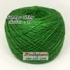ไหมซัมเมอร์ Shiny #20 สี 39 เขียว