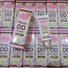 Pure DD Cream by jelly ดีดีครีมเจลลี่ หัวเชื้อผิวขาว100%