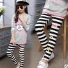 pr1203 กางเกงขายาว เด็กโต size 140-160 3 ตัวต่อแพ็ค
