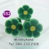 แท่ง Polymer Clay รูปดอกไม้ ลาย 552