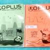 ►สอบเข้าม.1◄ M1 A501 พี่โอ๋โอพลัส Oplus ตะลุยโจทย์ 1,000 ข้อ สอบเข้าม.1 วิชาวิทยาศาสตร์ และคณิตศาสตร์ ครบเซ็ทเล่ม 1+2 สรุปเนื้อหาสั้นๆกระชับ มีโจทย์รวมทั้งหมด 1,000 ข้อ ในหนังสือมีจดเกินครึ่งเล่ม มีจดเฉลยบางข้อ จดละเอียด ข้อที่ไม่ได้จดไม่มีเฉลย พี่โอ๋รวบร