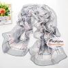 ผ้าพันคอแฟชั่นสวยหรู Luxury : สีเทา CK0101