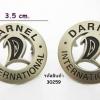 ตัวแต่ง Darnel สีเงิน 3.5 ซม.