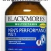 Blackmores Men Performance 50เม็ด เพิ่มสมรรถภาพทางเพศชาย ช่วยสเปิร์มแข็งแรง (พร้อมส่ง exp.07/2019)