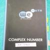 ►วีเบรน◄ MA 2703 คณิตศาสตร์ ม.5 จำนวนเชิงซ้อน มีสรุปสูตร และโจทย์แบบฝึกหัด จดครบเกือบทั้งเล่ม จดละเอียด มีเน้นจุดที่ต้องจำ ในหนังสือมีพิมพ์สูตรลัด และสูตรตรงในการทำโจทย์ หนังสือจดโดยน้องที่ติดมหาวิทยาลัยธรรมศาสตร์