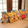 ตุ๊กตาหมี Rilakkuma 15 นิ้ว