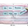 SKG-07 กระเป๋าผนัง (ไม่รวมบัตรคำ)