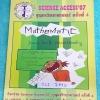 ►Science Access◄ SCI 7890 หนังสือสรุปคณิตศาสตร์ ม.ปลาย มหาวิทยาลัยมหิดล เนื้อหาตีพิมพ์สมบูรณ์ทั้งเล่ม เน้นสรุปเนื้อหาและสูตรสำคัญ