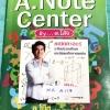 ►หนังสือกวดวิชาประถม◄ MA A117 คณิตศาสตร์ อ.โน้ต ป.5 เทอม 2 มีสรุปเนื้อหาสูตรสำคัญ มี Tips เทคนิคลัดเยอะมาก โจทย์แบบฝึกหัดจดเฉลยครบเกือบทั้งเล่ม จดละเอียดมาก ลายมือจดอ่านง่าย ตั้งใจเรียน หนังสือเล่มหนาใหญ่มาก