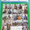 ►อ.อ๊อบ◄ SCI 2003 ศูนย์ความรู้ครูอ๊อบ วิทยาศาสตร์พื้นฐาน ป.3 ช่วงที่ 3 จดครบเกือบทั้งเล่ม ลายมือเด็กพอใช้ได้ จดเป็นระเบียบ