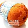 ด้ายถักซัมเมอร์ ซูเปอร์ ซอฟท์ No.20 รหัสสี 5240 สีส้มสด