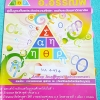 ►อ.อรรณพ◄ MA 4434 คณิตศาสตร์ ปรับพื้นฐานขึ้น ม.2 จดบางหน้า จดละเอียด มีจดหลักการทำโจทย์และเทคนิคลัดเพิ่มเติม หนังสือหนา 20.1* 29 *0.9 ซม.