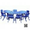 2SPO-1010B โต๊ะรูปถั่วกับเก้าอี้ซ้อนได้ 7 ตัว