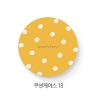 (พร้อมส่ง) Innisfree My Cushion Case 마이쿠션 케이스 [Case Only] #18