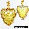 Inspire Jewelry บูชาพญาครุฑ จี้พญาครุฑ สัญลักษณ์แห่งความเจริญรุ่งเรือง ป้องกันสิ่งลี้ลับ มหาอำนาจ มีความเจริญแก่ตัวเองและครอบครัว กรอบชุบทองลงยา เลี่ยมกันน้ำ ขนาด 3x4cm.