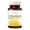 Vistra L-Phenylalanine 700mg 30 แคปซูล ช่วยลดความอยากอาหาร ไม่หิวบ่อย เหมาะใช้ควบคุมน้ำหนัก