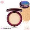 (พร้อมส่ง) Etude House Moistfull Collagen Pact SPF25 PA++ เบอร์ 2 ผิวสองสี