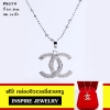Inspire Jewelry สร้อยคอ พร้อมจี้ฝังเพชรสวิสงานจิวเวลลี่ ฝังจิกไข่ปลา /white gold plated หุ้มทองขาว จี้ขนาด2x1.8cm. พร้อมกล่องกำมะหยี่