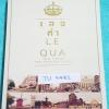 ►สอบเข้าเตรียมอุดม◄ TU 9482 เลอค่า หนังสือสรุปเนื้อหาวิชาภาษาไทย อังกฤษ เพื่อสอบเข้า ม.4 มีสรุปเนื้อหา โจทย์แบบฝึกหัด มีเคล็ดลับเด็ดๆเยอะมาก มีเน้นจุดที่ควรสังเกต จุดที่ควรระวังที่ไม่ควรมองข้าม แบบฝึกหัดมีเฉลยอย่างละเอียด เล่มหนาใหญ่