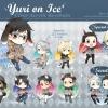 [Pre-order] Yuri!!! on Ice : Acrylic KeyChain : Mimi Series