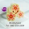 แท่ง Polymer Clay รูปดอกไม้ ลาย 515