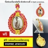 INSPIRE JEWELRY product pendant king 9 Of Thailand with ruby cloning jewelry gold plated