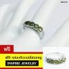 INSPIRE JEWELRY แหวนพลอยเขียวส่องแถวเดียว พลอยรัฐเซีย ฝังล็อค งานจิวเวลลี่ size 7 ตัวเรือนขึ้นด้วยทองเหลืองนอก ชุบทองขาวอย่างหนาพิเศษ พร้อมกล่องกำมะหยี่สุดหรู