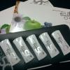 ผลิตภัณฑ์ไฟโต เอสซี (Phyto SC)  บรรจุ 10 ซอง