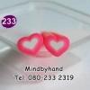 แท่ง Polymer Clay รูปหัวใจ ลาย 233