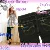 หมด#สาวอวบ#SKINNYฮิตฮอตแฟชั่นเกาหลีเก๋สุดๆ PB504 ClassicSkinny กางเกงสกินนี่ Skinny ผ้ายืดเนื้อหนา ผ้านิ่ม รุ่นนี้ทรงสวยใส่สบาย สีเขียวขี้ม้า ไซส์XXXL