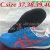 รองเท้าผ้าใบ Onitsuka Tiger รุ่น Serrano ไซส์ 37-40