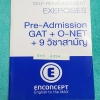 ►ครูพี่แนน Enconcept◄ ENG 6916 หนังสือกวดวิชาภาษาอังกฤษ คอร์ส Pre-Admission GAT & O-NET & 9 วิชาสามัญ เล่มแบบฝึกหัด Self-Reinforcement Exercises หนังสือใหม่เอี่ยม ไม่มีรอยเขียน ด้านหลังมีเฉลยละเอียดมาก มีเฉลยครบทุกข้อ