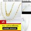 Inspire Jewelry สร้อยคอ2กษัติรย์ 3มิล ยาว 24นิ้ว งานทองไมครอน ชุบเศษทองคำแท้