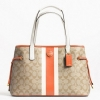 Promotion ลูกค้าเก่า !! Coach Signature Stripe PVC Stripe Carryall # 22908 สี Brass/Light Khaki/Orange
