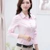 เสื้อเชิ้ตผู้หญิงแขนยาว สีชมพู ขอบดำ