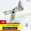 INSPIRE JEWELRY แหวนพญานาคฝังพลอยนพเก้า งานจิวเวลลี่ ฟรีไซด์ ชุบทองขาวอย่างหนาพิเศษ พร้อมกล่องทองสุดหรู หรือถุงกำมะหยี่อย่างใดอย่างหนึ่ง สำหรับใส่เอง วันเกิด แหวนคู่รัก วาเลนไทน์ ปีใหม่ ที่ระลึก ของขวัญ ของฝาก
