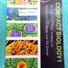 ►Further Academy◄ BIO 63925 ครูพี่บาส Compact Biology 1 ชีววิทยา