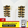 Inspire Jewelry Earring with gold plated 24K size1.5x3cm. ต่างหูพลอยนิล ฝังหนามเตย หุ้มทองแท้ 100% or gold plated