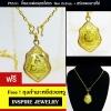 Inspire Jewelry จี้พระหลวงพ่อพุทธโสธร ขนาด 2x2.5 ไม่รวมหัวจี้ พร้อมสร้อยคอทองไมครอน ชุบเศษทองแท้ 100% 24K