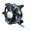 Fan CPU 775 (Intel Original) Brown Box
