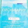 ►หนังสือเรียน ร.ร.เตรียมอุดม◄ SO A251 หนังสือเรียน ตำราเรียนวิชาภูมิศาสตร์ ระดับชั้น ม.5 ร.ร.เตรียมอุดมศึกษา เจาะลึกสาระภูมิศาสตร์อย่างเดียว มีรอยไฮไลท์สีเน้นข้อความสำคัญหลายหน้า ด้านหลังมีจดเฉลยแบบฝึกหัดครบเกือบทุกข้อ จดละเอียดมาก เนื้อหาตีพิมพ์สมบูรณ์ทั
