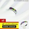 INSPIRE JEWELRY แหวนนพเก้าฝังพลอยรัฐเซียแถวเดียว ฝังล็อค งานจิวเวลลี่ size 7 ตัวเรือนขึ้นด้วยทองเหลืองนอก ชุบทองขาวอย่างหนาพิเศษ