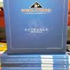 ►ไอเดียลฟิสิกส์◄ PHY 500V หนังสือกวดดวิชาฟิสิกส์ BOX SET คอร์ส Entrance ครบเซ็ทเล่ม1-8 ทุกเล่มมีสรุปเนื้อหา สูตรสำคัญ และโจทย์แบบฝึกหัด เฉพาะเล่ม 1 มีจดบ้างในบางหน้า ,เล่ม 2-8 ใหม่เอี่ยม ไม่มีรอยขีดเขียน ไม่มีเฉลยแบบฝึกหัด มีกล่องใส่หนังสือในเซ็ท กล่องแข็
