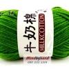ไหมพรม Milk Cotton กลุ่มเล็ก รหัสสี 14 Grass Green