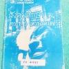 ►หนังสือกวดวิชาม.1◄ SO 4488 เดอะเบรน สังคมศึกษา ม.1 สาระที่ 3 เศรษฐศาสตร์ มีสรุปเนื้อหาและโจทย์แบบฝึกหัด เนื้อหาตีพิมพ์สมบูรณ์ แบบฝึกหัดมีจดเฉลยครบเกือบทุกข้อ หนังสือบางเล่มเล็ก มีขนาด 17.2 * 24.2 * 0.4 ซม.