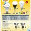 หลอกLED 7W DH-LED04-D7/W7  1กล่อง /10 หลอด