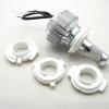 ไฟหน้า LED มอไซค์ /รถยนต์ 12v (สูง-ต่ำ 15/10w)