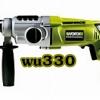WU330 WORX PROFESSIONAL 710W 3-F ROTARY HAMMER สว่านโรตารี่ 3 ระบบ 26 มม. 710W GERMANY เงียบทน แรง